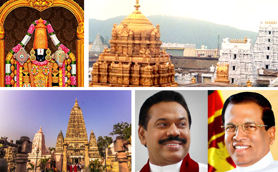 Tirupati Factor Sri Lanka`s spiritual dependence on India