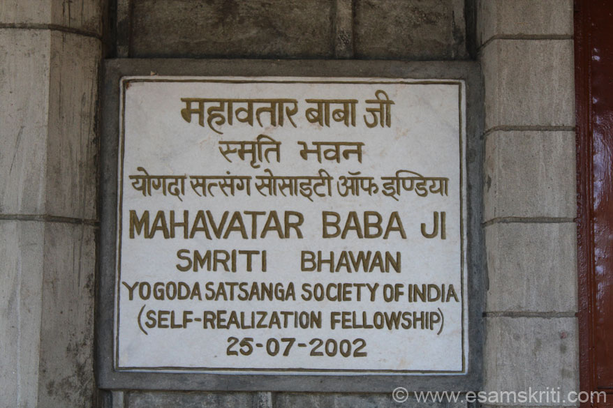 The structure is called Mahavatar Babaji Smriti Bhawan. It was made by the Yogoda Satsanga Society of India. I think it has rooms and a hall for devotees. There was no one when we went