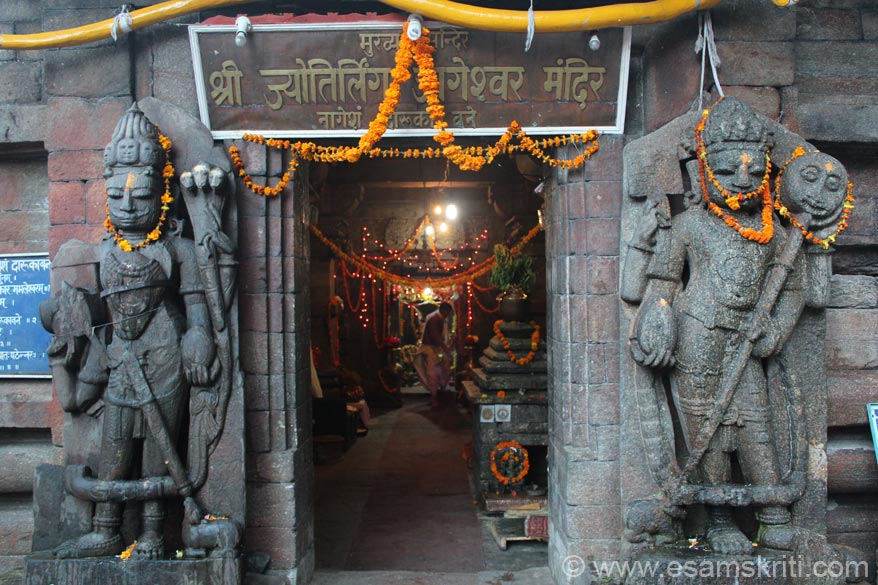 Entrance to Jageshwar Jyotirling with Dwarpals on either side. One gatekeeper has a moustache other does not. Can someone analyse this pic please. Its Swayambhu Linga is
