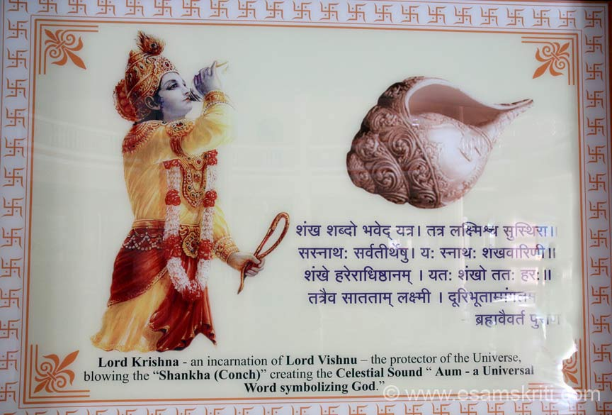 Shri Krishna blowing the conch.