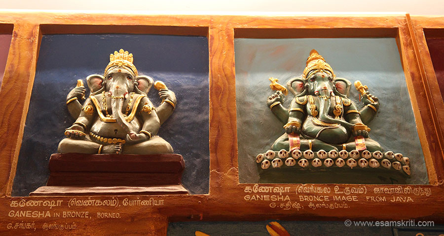 Left Ganesha in bronze Borneo. Right Ganesha bronze image from Java.