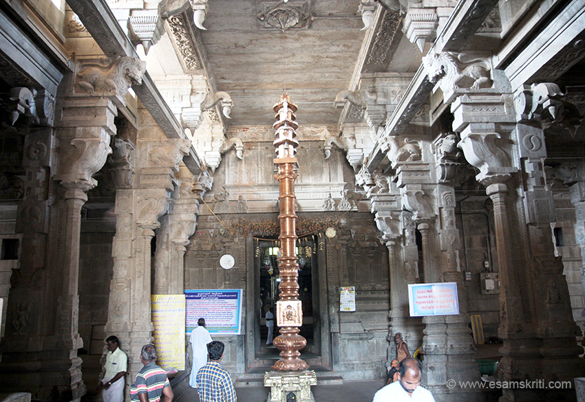 "Flagpost in temple. Taking pictures inside temple always a challenge. For comprehensive information on temple <a href=""http://tamilnadu-favtourism.blogspot.in/2016/01/aiyarappar-temple-thiruvaiyaru.html"" target=""_blank"">Click here</a>"
