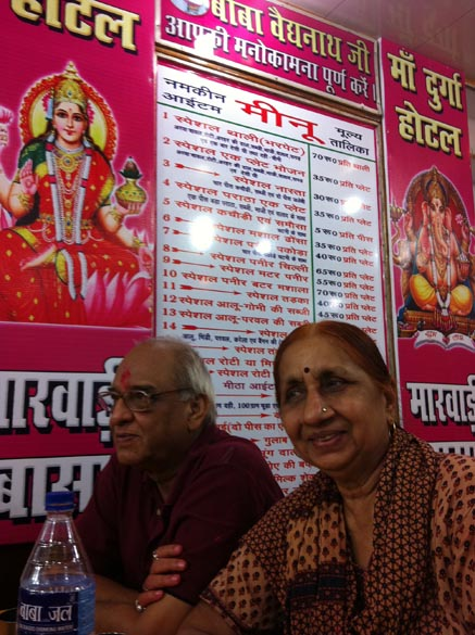 My in laws in a shubh shakari - vegetarian restaurent at Baidyanath.