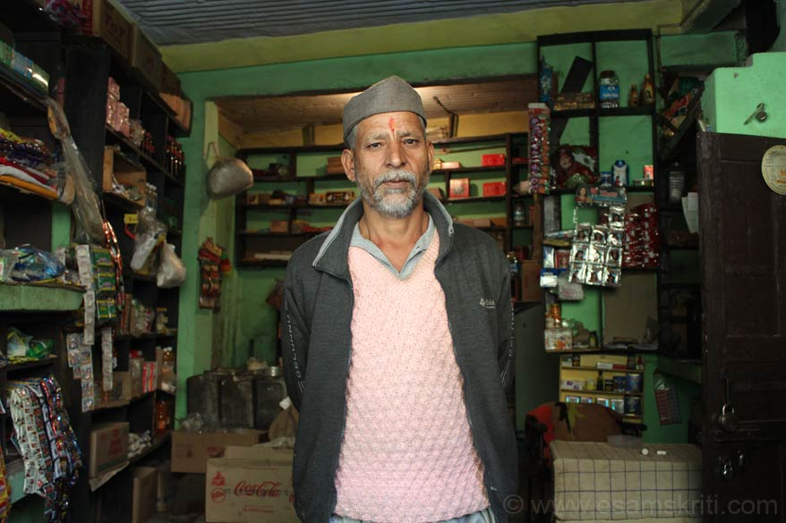 Enroute from Dharchula to Narayan Ashram along the road to Tawaghat is Tapovan famous for Taptkund. Where the walk to Taptkund starts is a shop owned by Prem Vallabh Bhatt whom