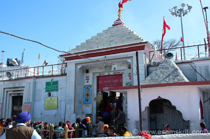 "Entrance to Naina Devi Mandir. It is a Shaktipeeth. To know important places to visit here <a href=""http://www.srinainadevi.com/index.php?option=com_content&view=article&id=5&Itemid=6&lang=en"" target=""_blank""> Click here </a>"