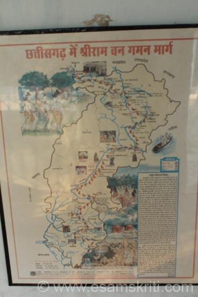 Walked thru the beautiful garden at the end of which is a Bhairav Mandir. Outside the temple saw this interesting board which shows the places in Chhattisgarh where Lord Ram came.