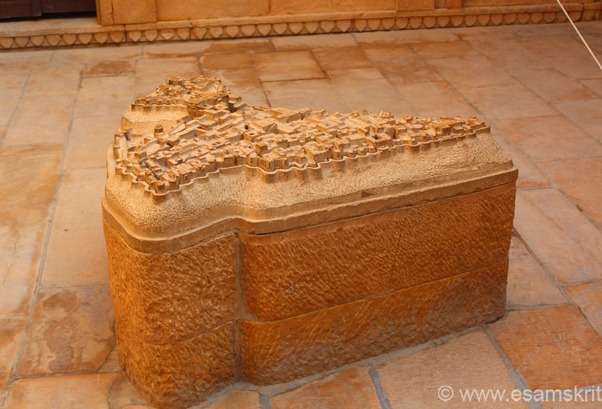 This piece gives you the design of the Jaisalmer Fort. We now show you inside the fort.