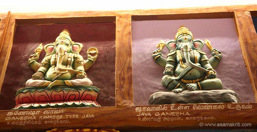 Ganesha Ramasse type Java. Right Java Ganesha.