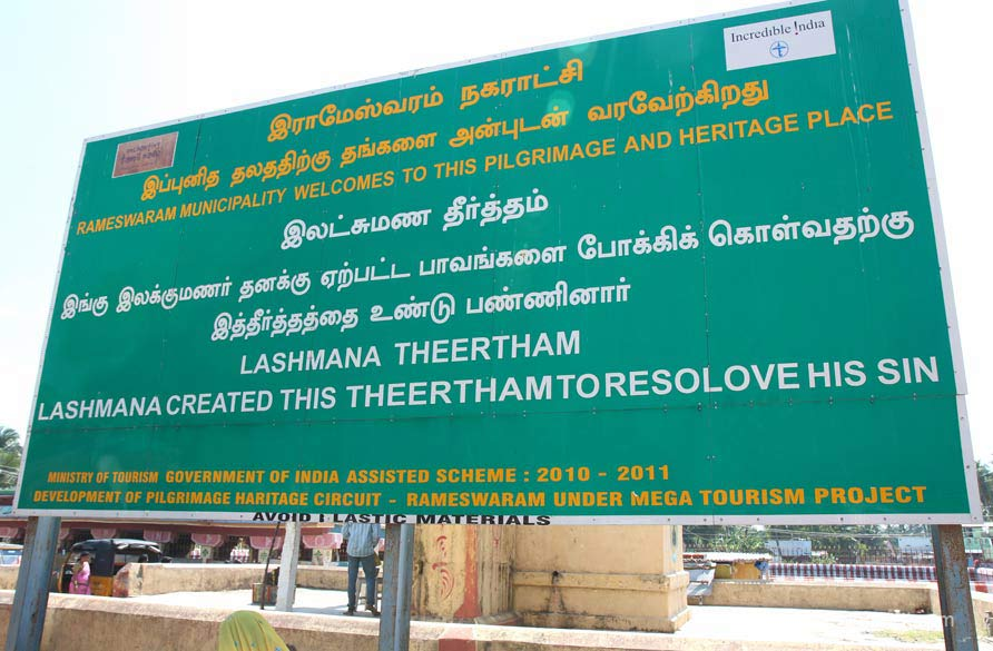 We now see association of Ramayana in Rameshwaram and within distance of 20 kms. Board is self-explanatory.