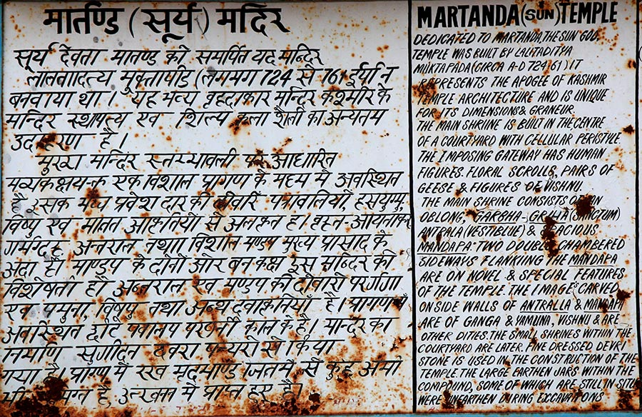 Board at entrance of Martand Mandir. Temple was built by Lalitaditya Muktapada (724-761). Devi stone used to make temple.