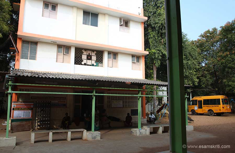 Medical Centre entrance. Centre organises free eye camps every month. In 2015-16 508 person treated for cataract. If you like to support school activities details are - Account name: Ramakrishna Math. Account number: 32314981922, 