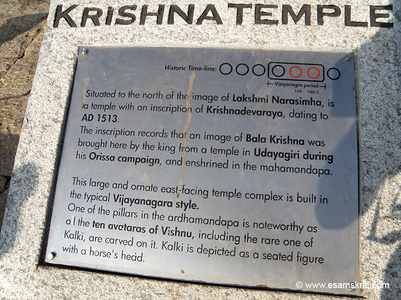 Another board of the same temple that gives information. One of the pillars in the ardhamandapa has ten avatars of Vishnu including the rare one of Kalki - I missed it.