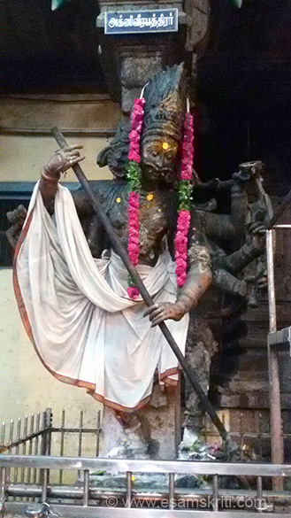 AGNI Veerabadrar or VEERABHADRA image.  Also seen in Vishwanath Mandir in Kashi ie Varanasi and Tenkazi.