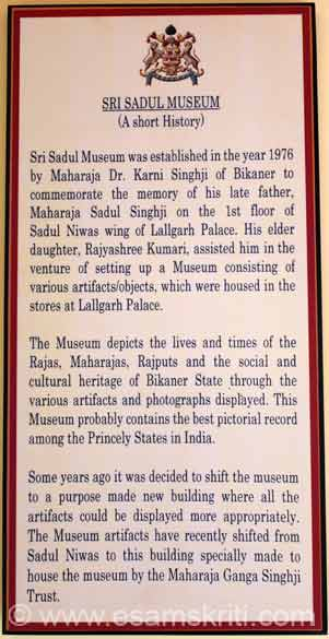 Board in Sri Sadul Museum. It is in the Lallgarh Palace complex. It was set up in 1976 by Dr Karni Singh in memory of his father Maharaja Sadul Singhji. It depicts social and cultural heritage of Bikaner state and the lives n times of Maharajas, Rajputs. Loved it.