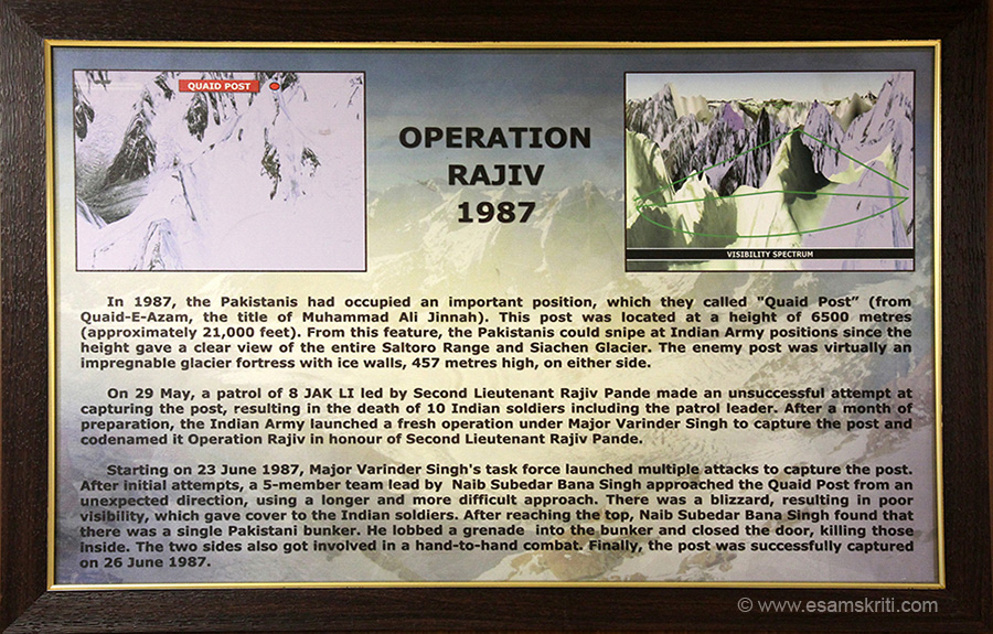Details of Operation Rajiv 1987. Pakistan had occupied a post which gave them a view of Siachen Glacier and entire Saltoro Range. They had to be dislodged. Post was captured on 