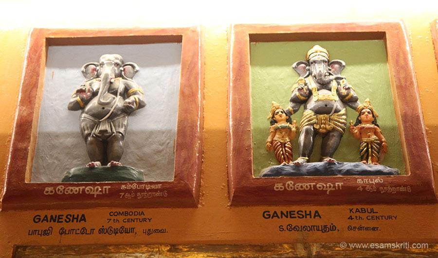 Left is Ganesha Cambodia 7th century. Right is Ganesha Kabul 4th century.