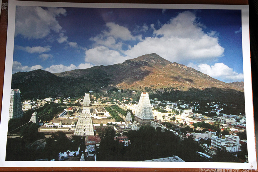A pic of a pic of the Arunachala Mandir. Visiting the Ashram and mandir are one of the highlights of my spiritual journey. Consider myself blessed.