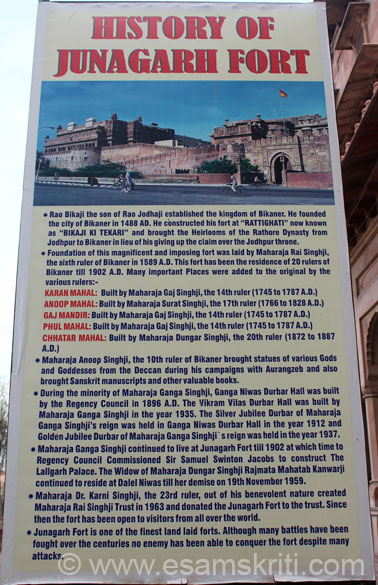 After you cross Suraj Pol there is a huge open ground. There is this board that has the history of Junagarh Fort. Informative about an unconquered fort.