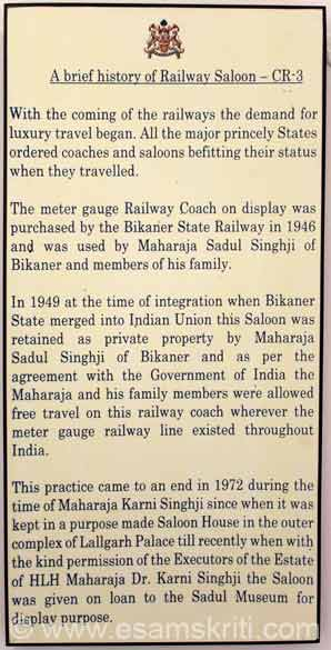 Board that gives you full history of railway coach.