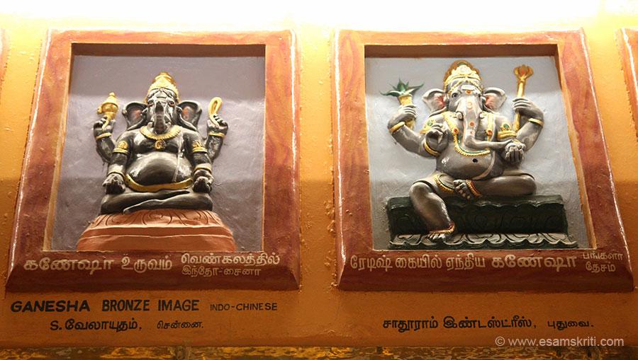 Left is Ganesha bronze image Indo-China. Right Ganesha holding radish Bangaldesh.