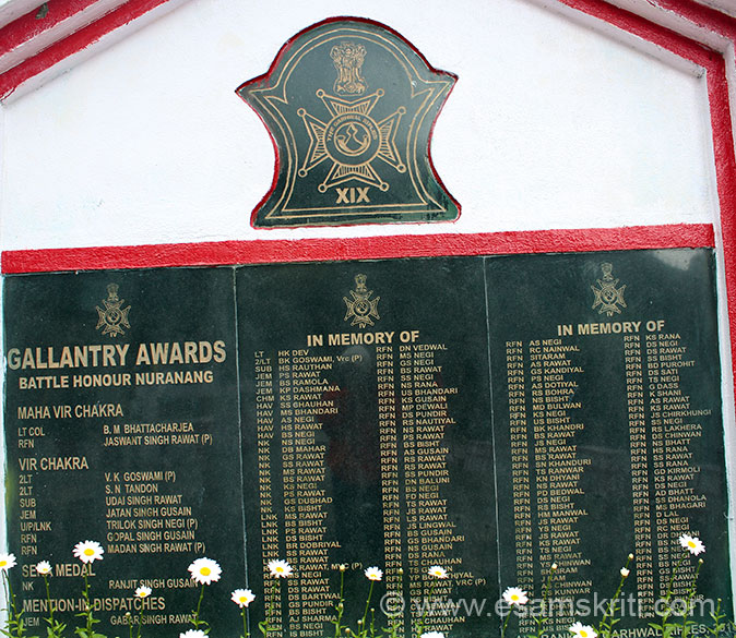 Gallantry Awards - The Battle of Nuranang.