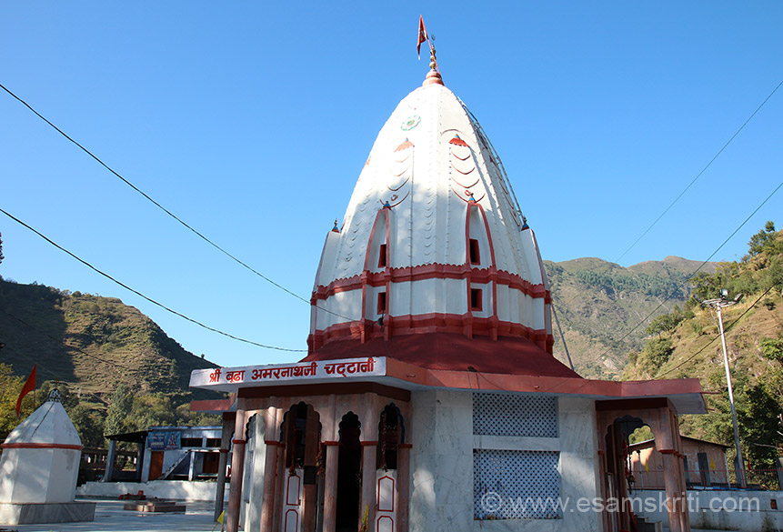 """By about 8.30 am we were back at Budha Amarnath Mandir, had darshan again. Read about Shri Budha Amarnath Yatra <a href=""""http://www.jammu.com/jammu/pilgrimage/budha-amarnath.htm"""" target=""""_blank"""">Click here</a>"""