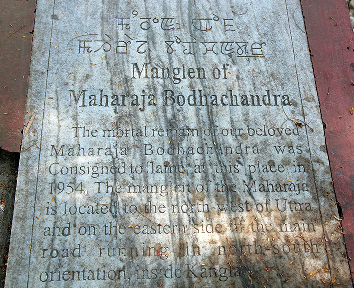 Next pic are mortal remains of beloved Maharaja Bodhachandra. Board tells you about next pic.