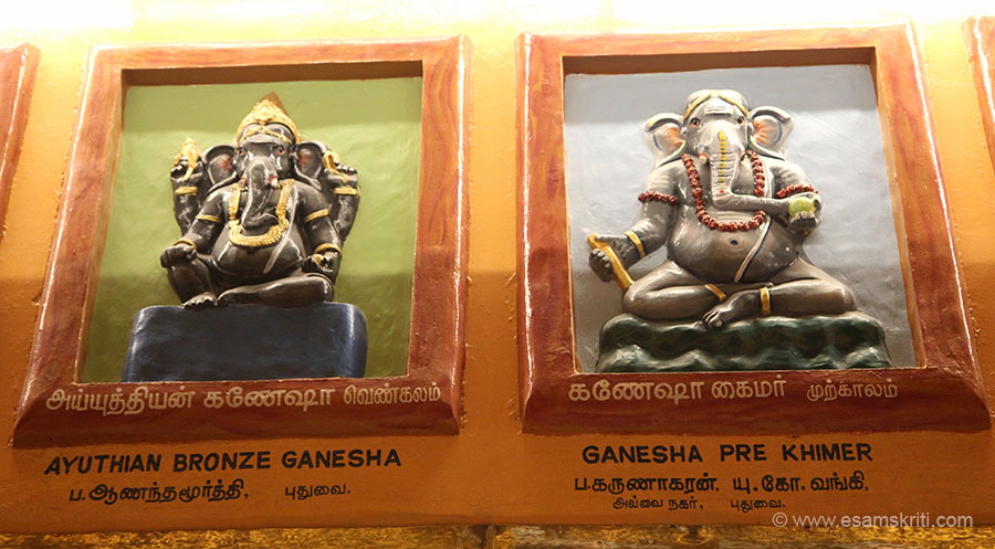 Left is Ayuthian Bronze Ganesha. Right is Ganesha pre Khimer.