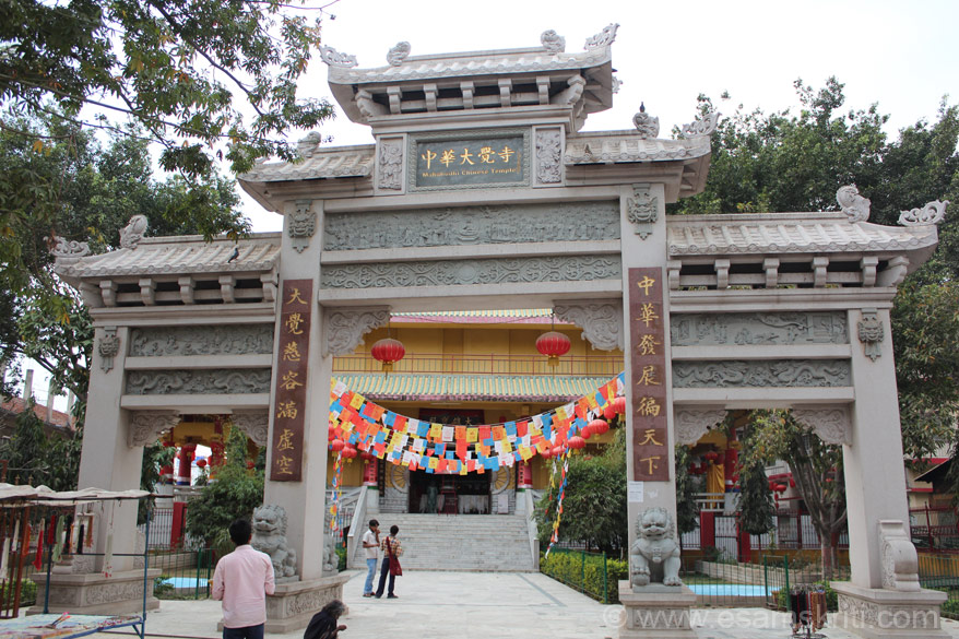 Entrance to the Chinese monastery.