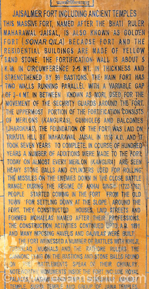Board outside Fort. Key points fort named after Bhatti ruler Mahawal Jaiswal, called Sonar Qila because fort n bldgs made of yellow sandstone, fortification wall is 6kms circumference,