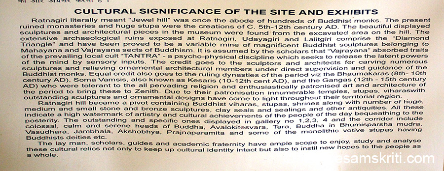 Board in Museum. Ratnagiri meant ``Jewel Hill`` where hundreds of monks resided. Sculptures found in the Ratnagiri Museum indicate a high degree of artistry and cultural development of 