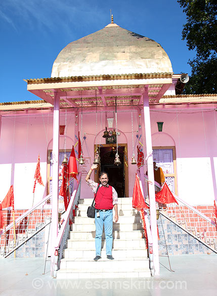 "U see me at temple steps. The world famous Brahma Peaks in the region are home to many religious sites of of which is Shri Hud Mata.To read more <a href=""http://www.mykishtwar.com/hud.html"" target=""_blank"">Click here</a>"