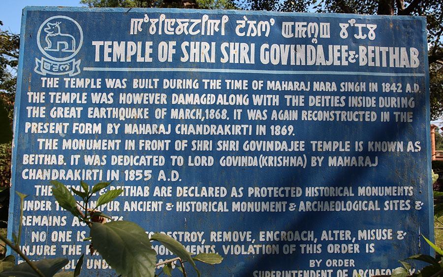 Do visit the temple of Shri Shri Govindajee and Beithab. Temple not used as a place of worship currently. New temple is close to where Sangai Festival is held. Missed going there during the day. Went at about 4.30 am on the day when was leaving. Was too early for darshan. A friend said they serve very nice meals at lunch time.