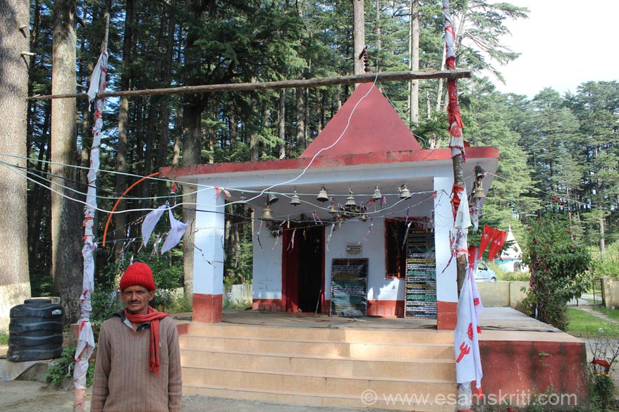 Ghatotkach Mandir with local priest. According to tradition the head of Ghatotkatch fell here hence this temple. It is a good 10 minutes drive from main market.