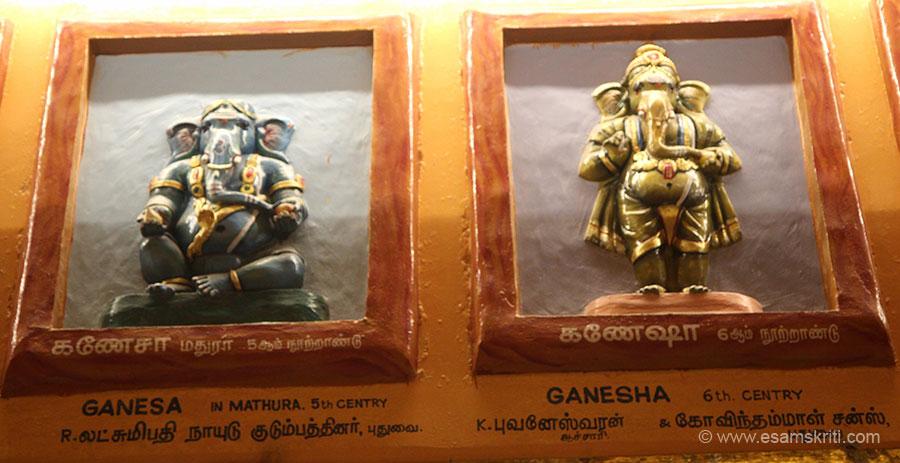 Left is Ganesha Mathura 8th century. Right is Ganesha 6th century.
