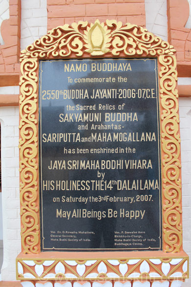 Board in Sri Lankan monastery that refers to the new complex ie self explainatory.