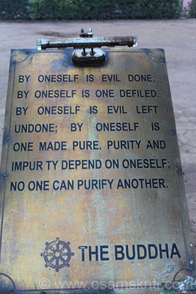 This is one of the boards inside the Bodhgaya temple complex that has Buddha teachings.
