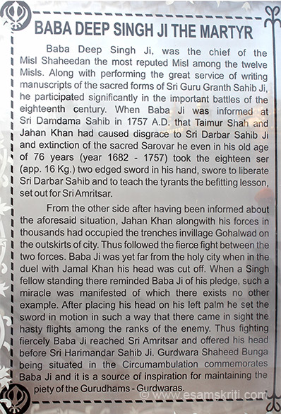 This is a board on south eastern side, a story of immense bravery which is why devotees pay their respects to Baba Deep Singh. Briefly he was head of 1 of the 12 Misls or Association of Warriors. He was 