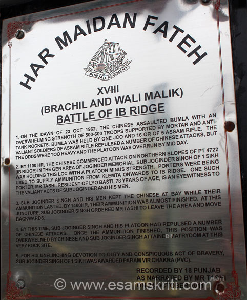 "This tells you about The Battle of IB Ridge. To read about Indo Chinese War of 1962 - link has a precis of a book by D R Mankekar titled The Guilty Men of 1962. <a href = ""http://www.esamskriti.com/essay-chapters/Indo-Chinese-war-of-1962-1.aspx"" target = ""_blank"" > Click here </a>"