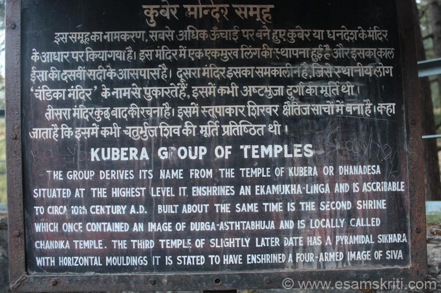 Just behind the Jageshwar group of temples, at a slightly higher level are the Kubera group of temples. Board explains it very well.