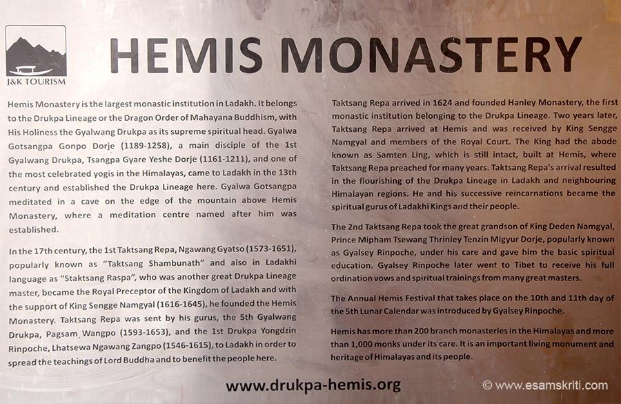 About Hemis Monastery.
