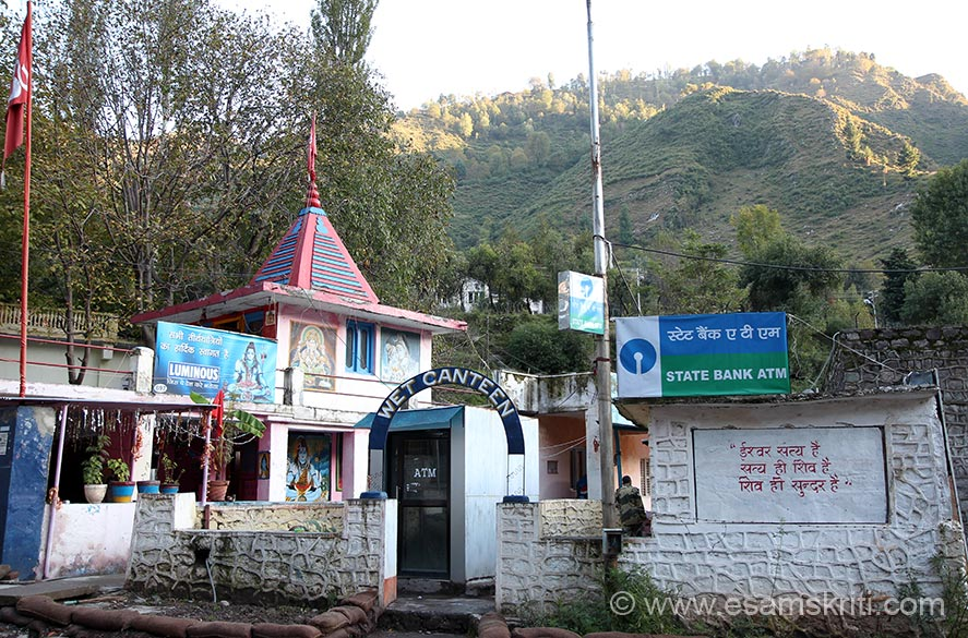 SBI ATM opposite the temple. Everywhere that I have travelled, at the remotest of places found a SBI ATM. Cannot tell you what a relief it is, never worried about falling short of cash.