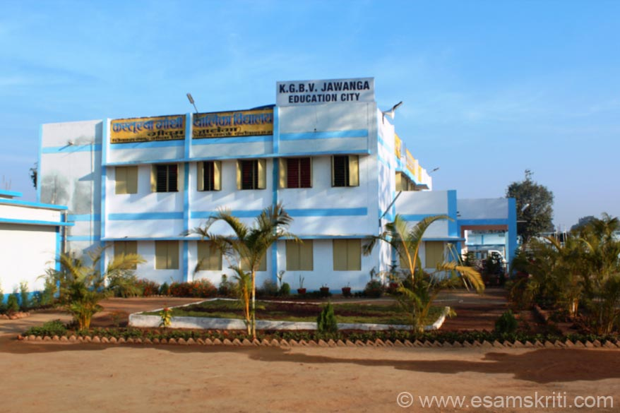 Education City Geetham