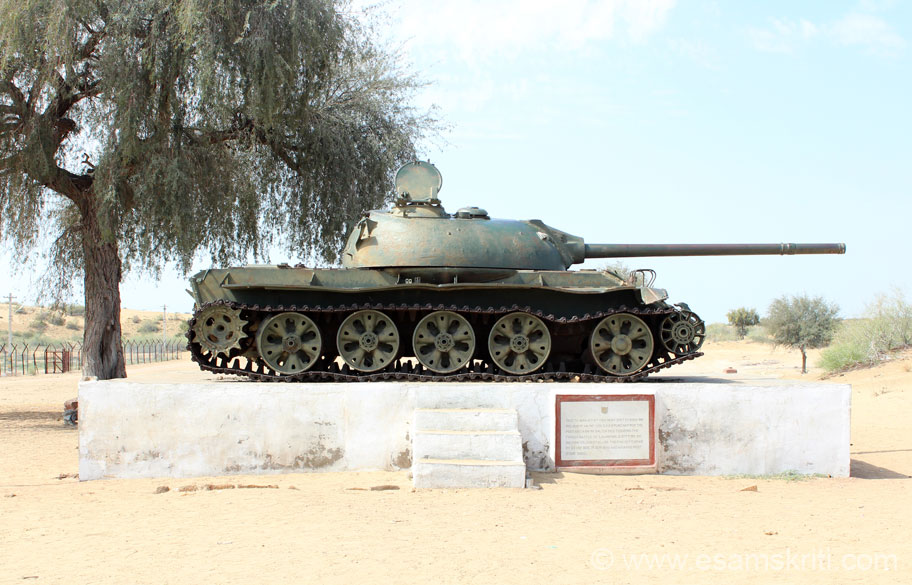 38 kms from Tanot Temple is the village of Longewal where a fierce battle was fought and won in the 1971 war with Pakistan. U see tank seized from the Pakis. Marble plaque on