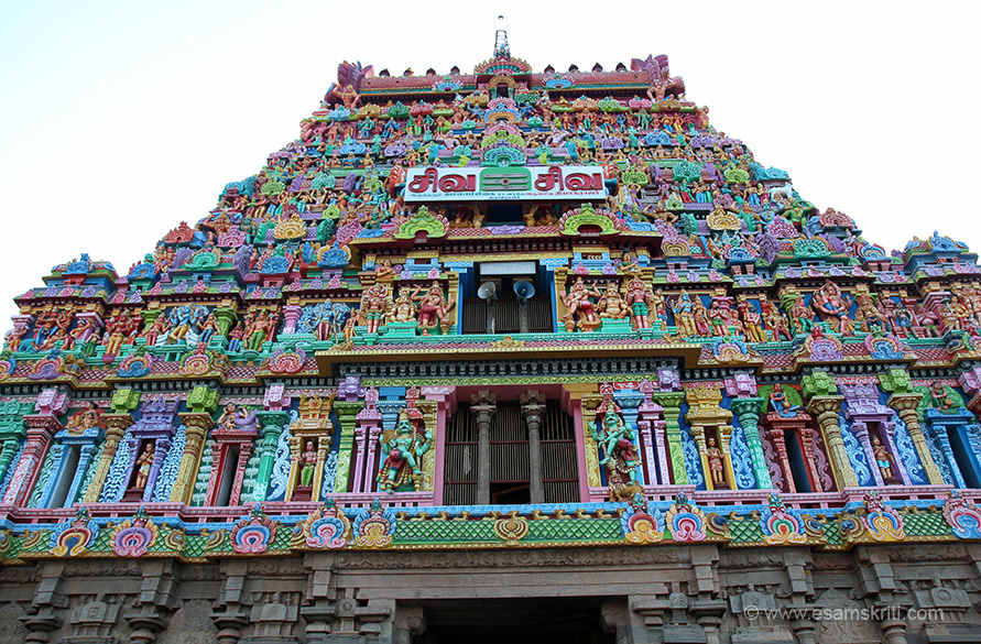"This is amongst the most amazing temple that I visited during yatra. At a deeper level connected with temple instantly. West side gopuram. We entered from this side. ""The Thiyagaraja temple