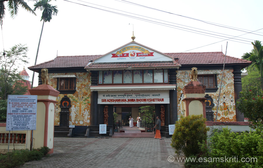 Entrance to Sri AdiShankara Janam Bhoomi Kshetram. In May 2014 visited for Thrissurpuram Festival. 7 kms from Kochi Airport is birth place. On reaching Kochi first drove to Janam Bhoomi and on my way out spent about an hour here. Entrance to Kshetram, on right is a temple dedicated to Shankara.