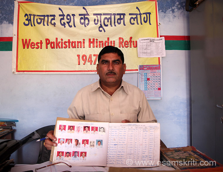 West Pakistan Refugees