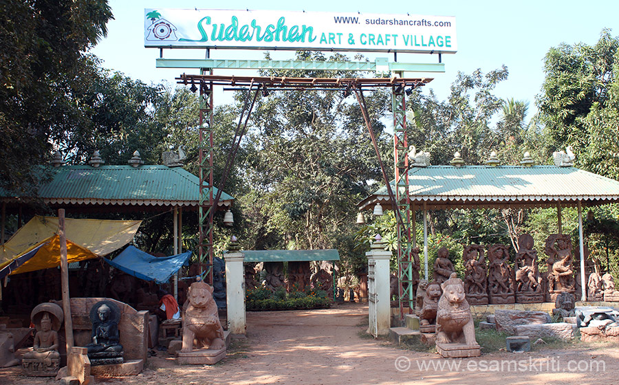 Entrance to SUDARSHAN ART & CRAFTS VILLAGE, CB-5, Jaydev Vihar, Bhubaneswar. It was set up in 1991 by Sudarshan Sahoo, a Padma Shri Awardee Sculptor, with the principle of the ancient Gurukul system of learning. It is largish area where there is Gurukul, workshop and residence of Shri Sahoo.