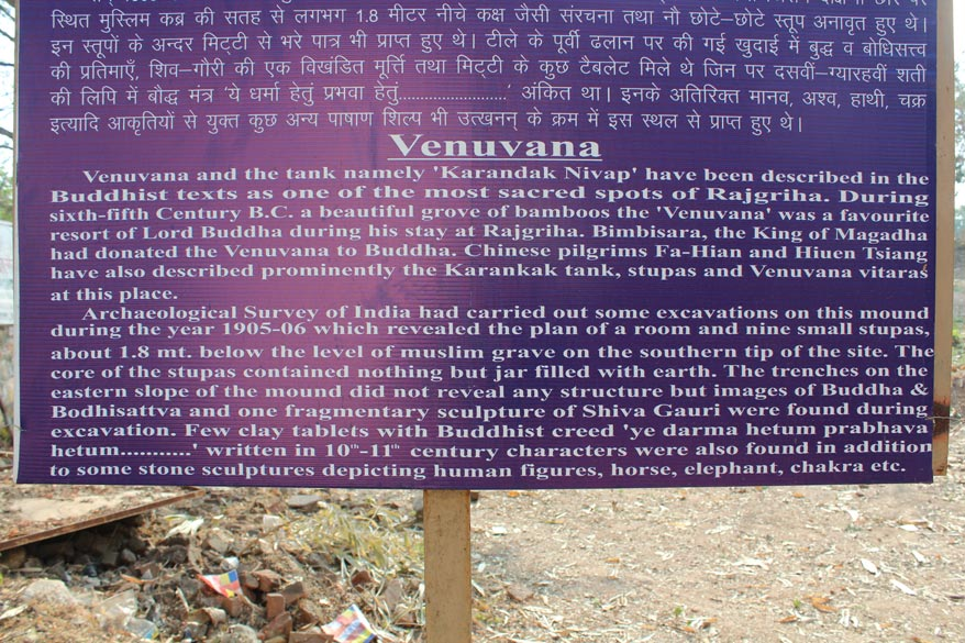 Board outside Venuvana. Hills and caves surrounding Rajgir were home to many spiritual teachers ranging from the materialism of the early Charavaka School to the metaphysics of Upanishadic
