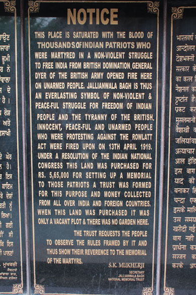 Board in Bagh tells you why the Memorial. Gen Dyer arrived at the Bagh with armoured cars and troops (50 rifles). He stationed himself and troops on a rising ground at entrance of Bagh n then without any warning